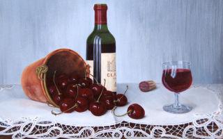 Готовим вишневое вино своими руками