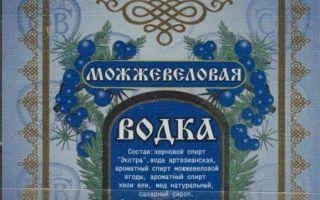 Можжевеловая водка: рецепты настоек и имитация джина