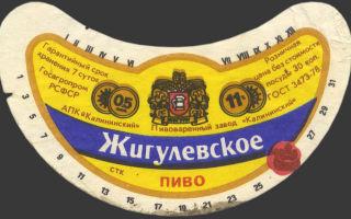 Легенда СССР: Жигулёвское пиво своими руками
