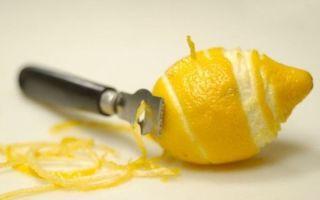 Лимонная настойка в домашних условиях