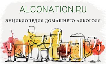 Alconation.ru